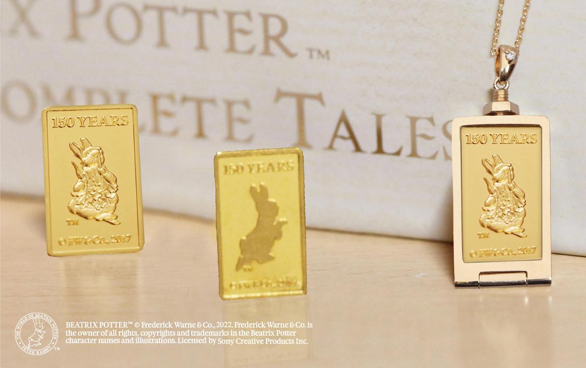 PETER RABBIT INGOD</span>ビアトリクス・ポター™生誕150周年オリジナル純金インゴット