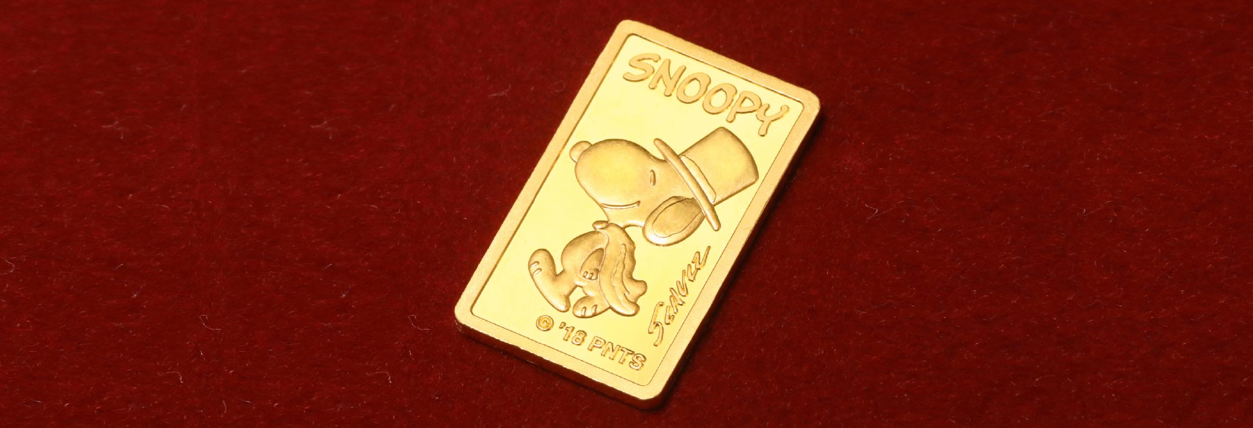 スヌーピーの純金インゴットが登場