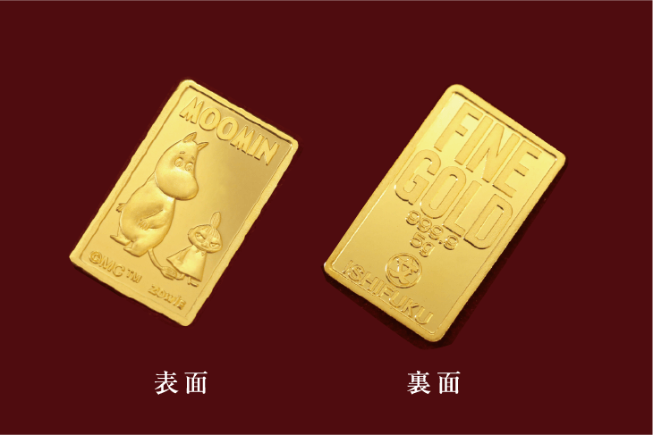 ムーミン純金インゴット(5g)